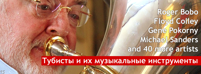 http://tubastas.ru/d/895782/d/260s.png