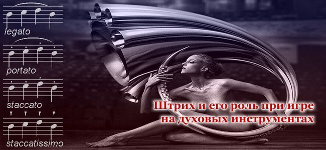 http://tubastas.ru/d/895782/d/detache.jpg