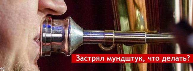 http://tubastas.ru/d/895782/d/jammou.png