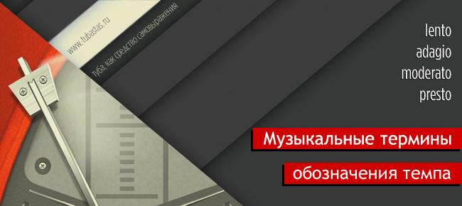 http://tubastas.ru/d/895782/d/temps.png
