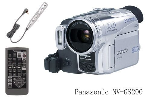 Panasonic NV-GS200