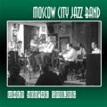 Moscow City Jazz Band - When You're Smiling (2008)